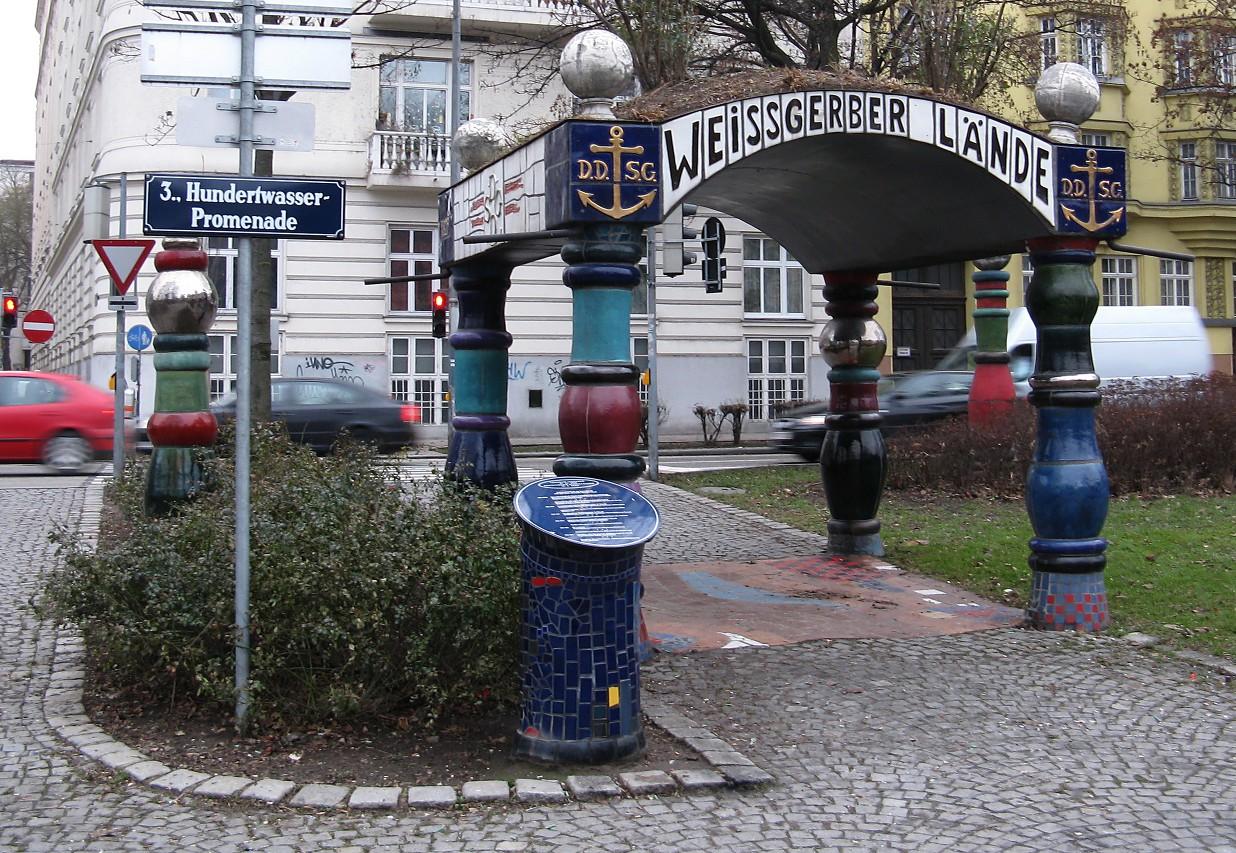 Променад Хундертвассера, Вена