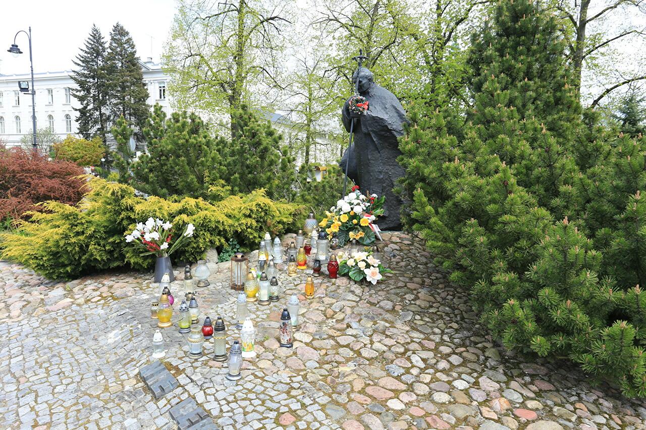 Park Jana Pawła II, Piotrków Trybunalski