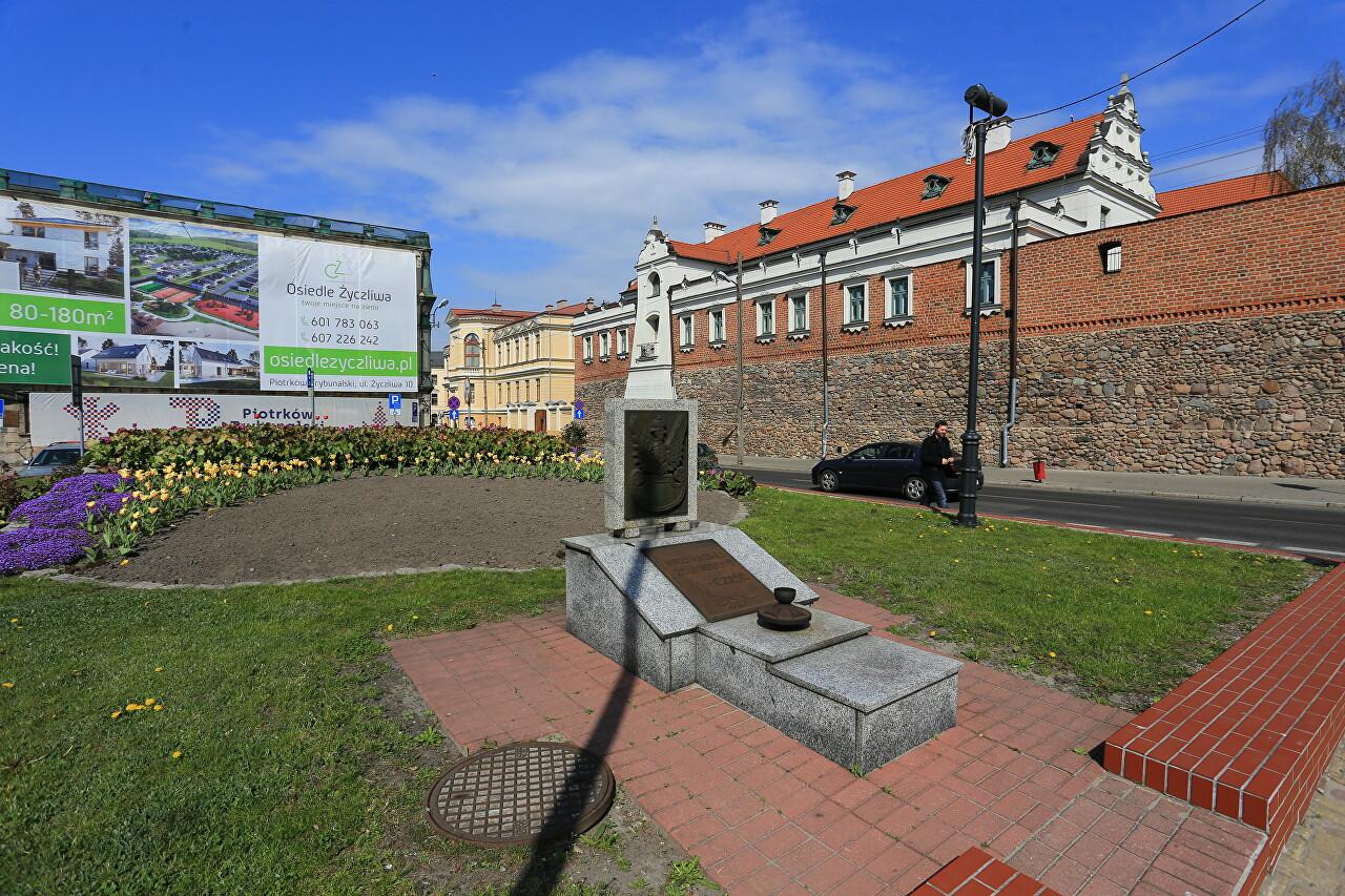 Plac Kosciuszki, Piotrków Trybunalski