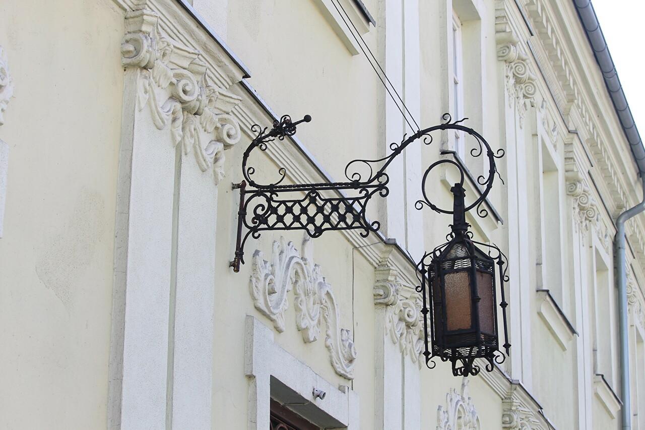 Plac Czarnieckiego, Piotrków Trybunalski