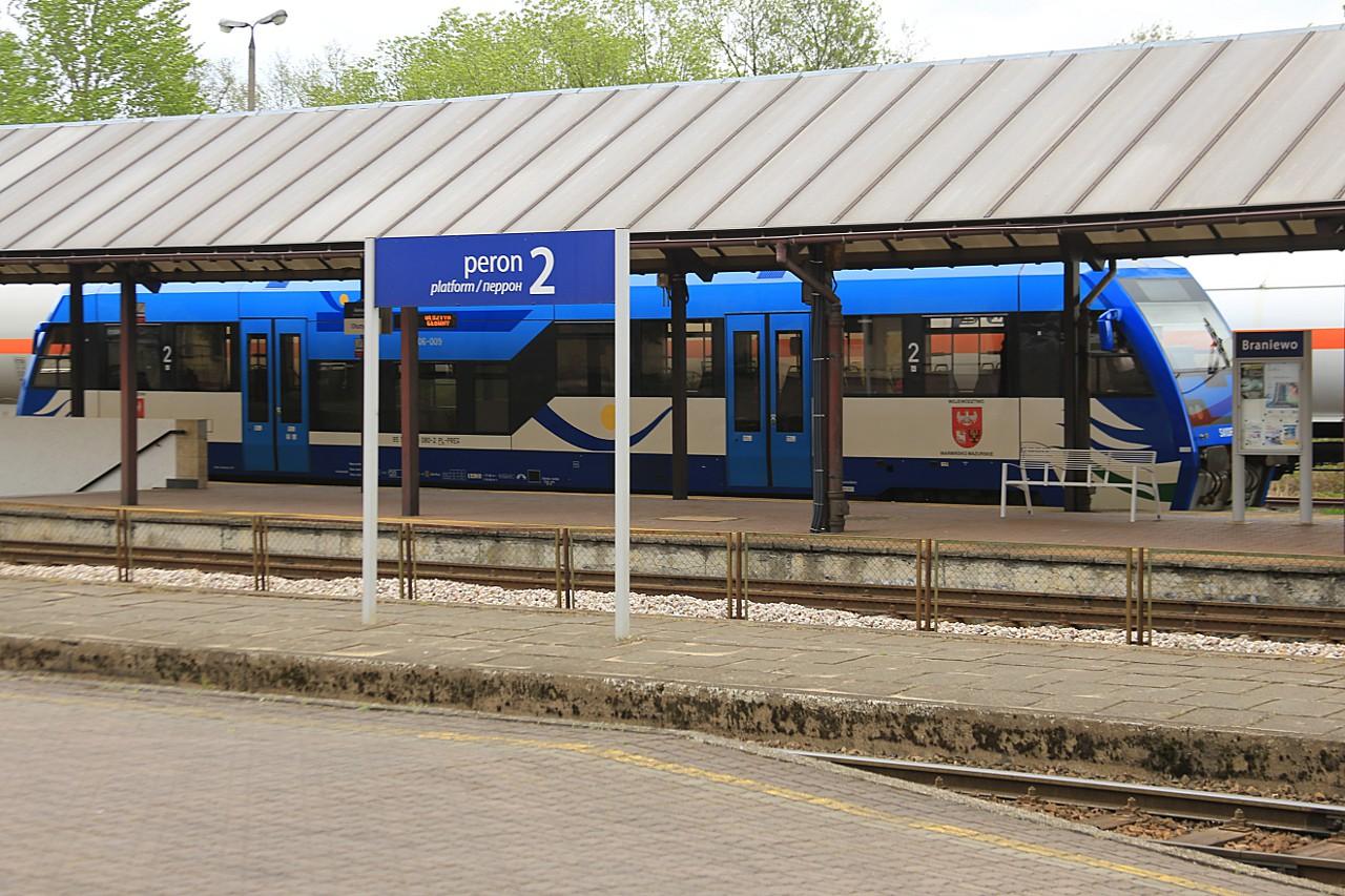 Railway station, Braniewo