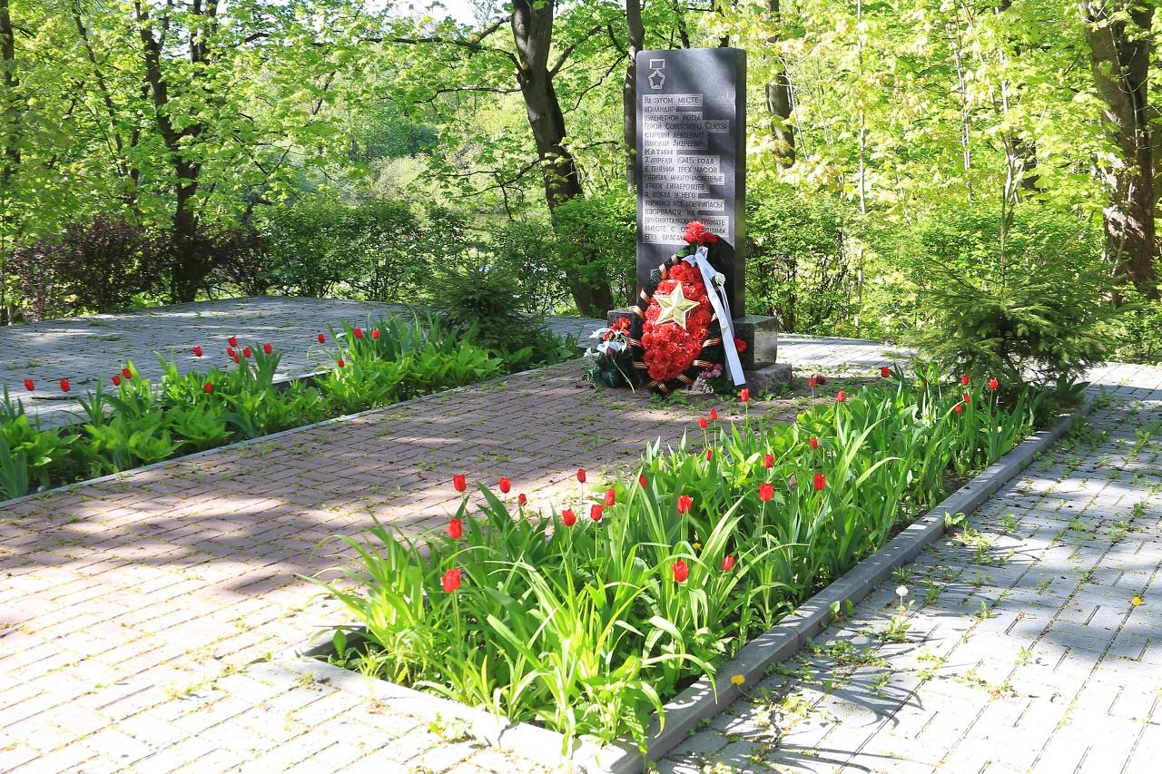Monument to Lieutenant Katin, Kaliningrad
