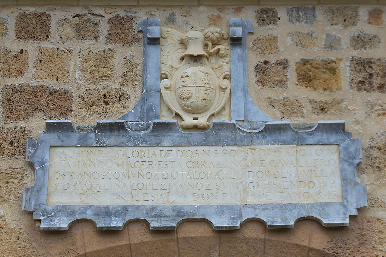Ermita de la Reja, Caravaca de la Cruz