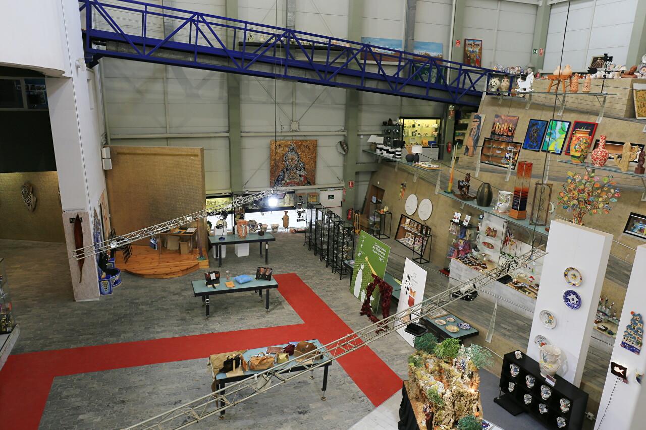 Centro de Artesanía de Murcia