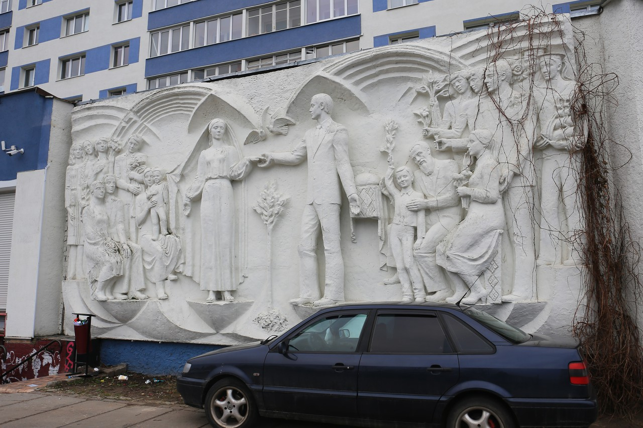 Kaliningrad historical and art Museum